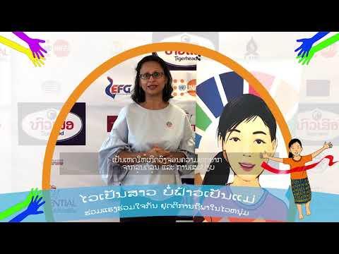 UNFPA's representative talks about teenage pregnancy in Laos (Marathon 2019)