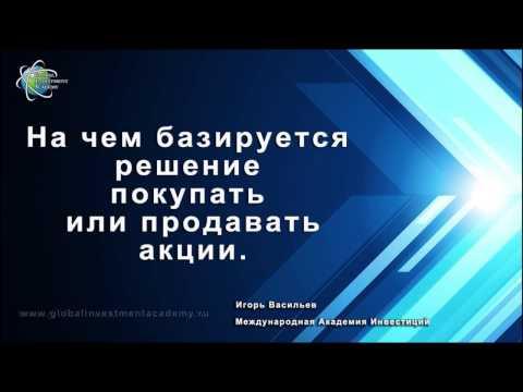 Альфа брокер капитал новосибирск