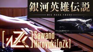 銀河英雄伝説Die Neue These OP「Binary Star」SawanoHiroyuki[nZk]:Uru