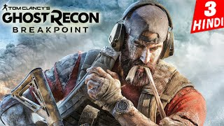 GHOST RECON BREAKPOINT Walkthrough Gameplay - HINDI - Part 3 - SKELL
