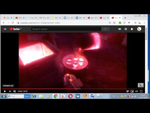 Угольная плавильная печь с турбо надувом плавлю алюминий.