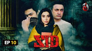 ZID | Episode 10 | Aaj Entertainment