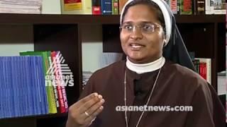 Interview with Sister Anupama : സമരവഴിയിൽ കന്യാസ്ത്രീകൾ | Point Blank 12 SEP 18