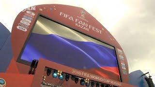В Казани отметили День России