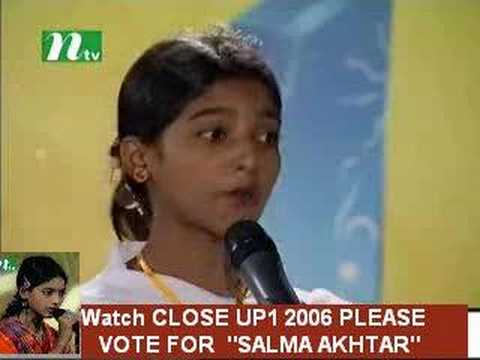 Salma Akhter in First Round
