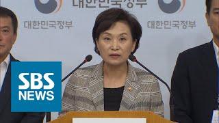 """""""안전진단 안 받은 리콜 대상 BMW에 운행중지 명령""""(풀영상) / SBS"""