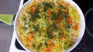 Простой и очень вкусный овощной гарнир. Люблю готовить блюдо из капусты именно так!!!