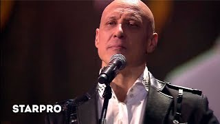 Денис Майданов - Флаг моего государства. Юбилейный концерт Дениса Майданова «Полжизни в пути»