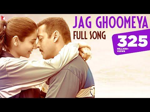 Jag Ghoomeya Full Song Sultan Salman Khan Anushka Sharma Rahat Vishal Shekhar Irshad K