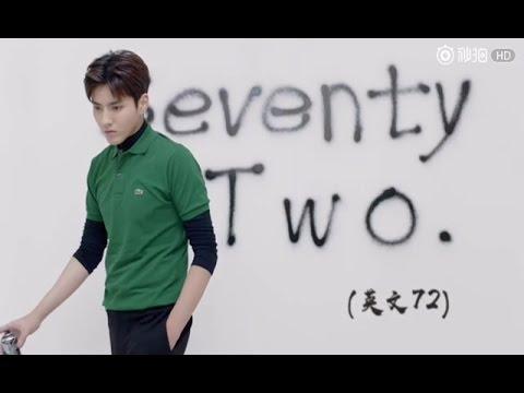 72 Floors of Mystery (七十二层奇楼) Nickname Trailer