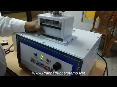How To Make Urgent Rubber Stamp At Home Flash Machine Easy Use