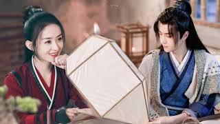[Nhạc Phim] Trục Lãng - Thượng Văn Tiệp - Hữu Phỉ OST - Nhạc mở đầu phim Hữu Phỉ