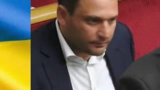 Распространение наркотиков в Верховной Раде Украины