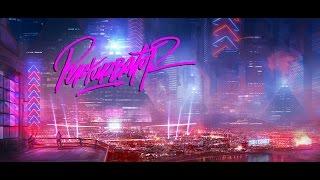 Perturbator - Vile World - Blood Music 2016 - Dark Synth, Synthwave, Cyber Synth