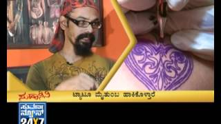 Seg _ 2 - Suhasini- Tattoo Design - 27  May 12 - Suvarna News