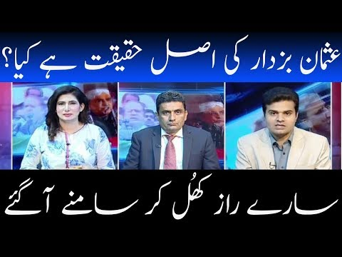 Hot Line With Dr Farzana | 18 August 2018 | Kohenoor News Pakistan