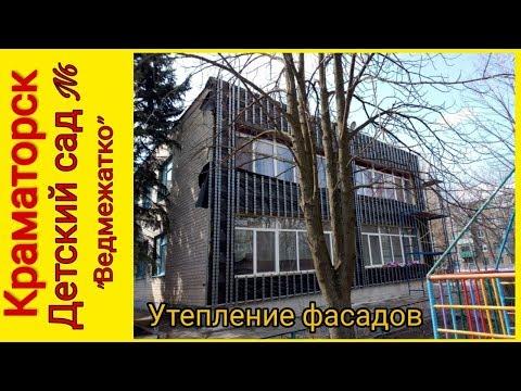 """Краматорск. Ремонт детского сада №6 """"Ведмежатко""""."""