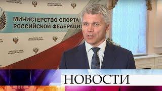 Российские спортивные чиновники прокомментировали решение исполкома ВАДА.