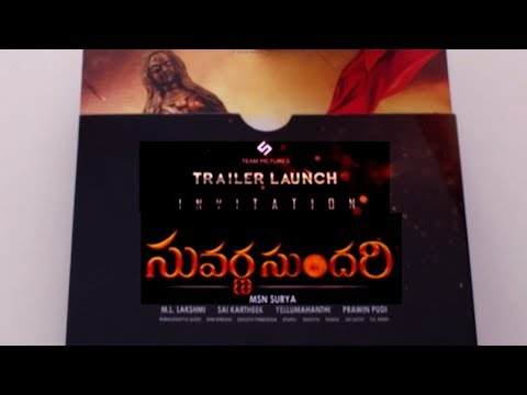 Suvarna Sunadhari Movie Trailer Launch Event Invitation