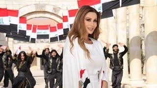فيفيان مراد | يا عراق | Viviane Mrad | Ya Iraq | Music Video| تحميل MP3