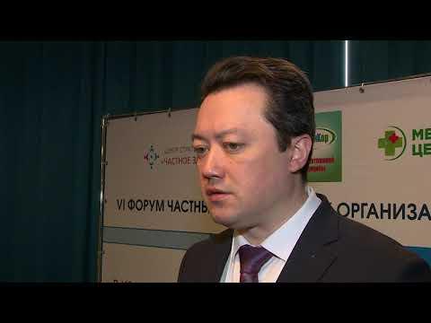 Ярославль принимает шестой форум частной медицины ЦФО