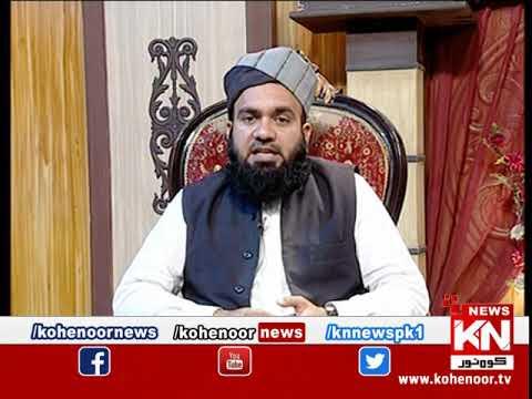 Istakhara 30 March 2020 | Kohenoor News Pakistan