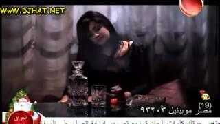 كليب رمضان الطيب انا ليا رب على ديجيهات تحميل MP3