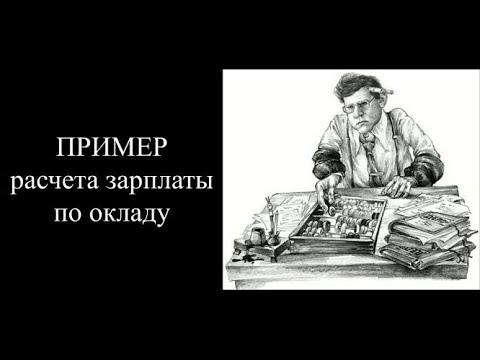 Втб 24 форекс красноярск