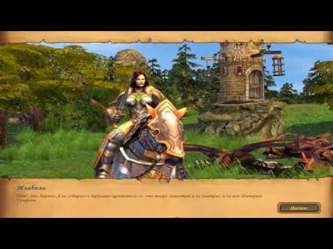 Карты герои меча и магии 5 торрент