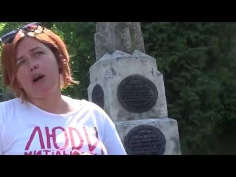 Автобусная экскурсия с тремя остановками. Лычаковское кладбище. 20.05.2019