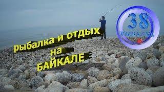 Снасти для рыбалки летом на байкале