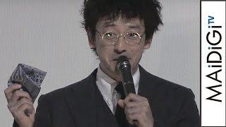 滝藤賢一、舞台あいさつでギャグ連発!「安心してください…」 映画「はなちゃんのみそ汁」初日舞台あいさつ1