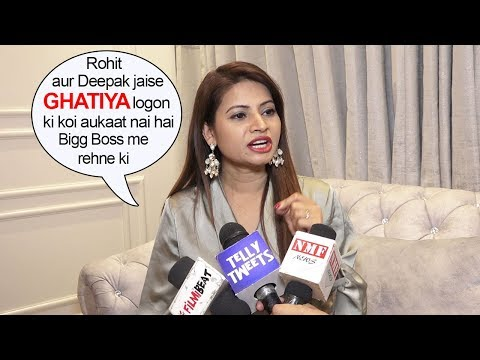 Megha Dahde's ANGRY* Reaction on FIGHT With Deepak Thakur & Rohit in Bigg Boss 12 House