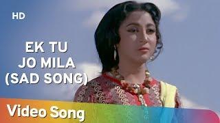 Lata - Ek Tu Na Mila - Himalaya Ki Godh Mein [1965]