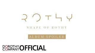 Gambar cover 로시(Rothy) - [Shape Of Rothy] Album Spoiler