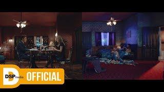 KARD - 'You In Me' Official M/V