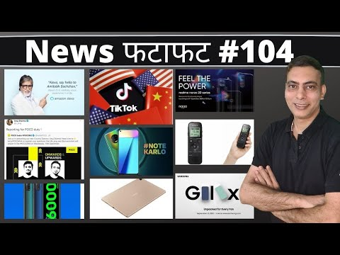 Where is OnePlus Nord 6 GB, VI launches new plan, Samsung Tab A7, Poco X3, TikTok