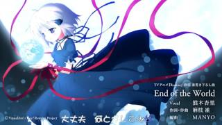 【Rewrite】OP 2 「 End of the World 」
