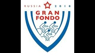 2018-09-02 GrandFondo