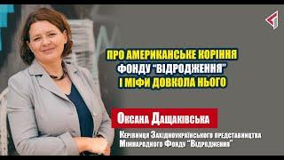 Чи є в Україні громадянське суспільство?