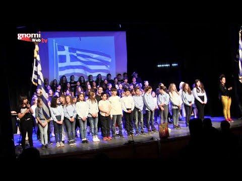 Εκδήλωση με θέμα τη συμμετοχή των Ποντίων στην Ελληνική Επανάσταση διοργάνωσαν οι ποντιακοί σύλλογοι του Κιλκίς