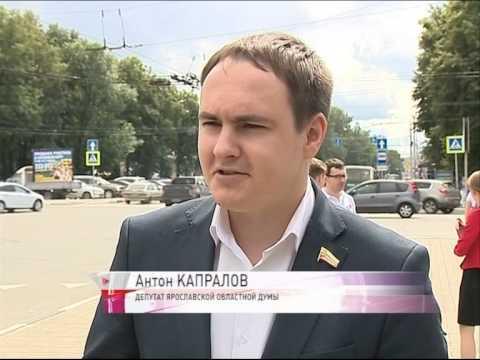 В Ярославле могут запретить курить на остановках