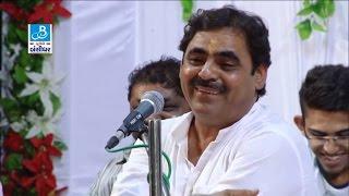 comedy gujju jokes mp3 by mayabhai ahir  - Gujarati dayro by mayabhai 2016 'maa hinglaj pt.1'