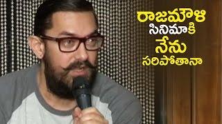 Aamir Khan Sensational Comments On Rajamouli Mahabharata | TFPC