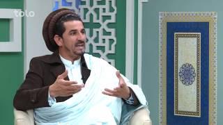 Farhang wa Tamadon Islam - Episode 82