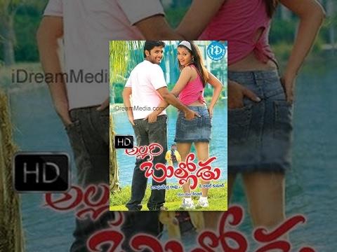 Allari Bullodu Telugu Full Movie || Nitin, Trisha, Rathi || K Raghavendra Rao || M M Keeravaani