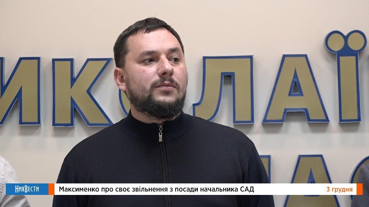Главный дорожник Николаевщины готов покинуть должность