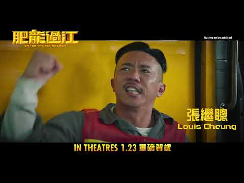Image Result For Review Film Enter The Fat Dragon