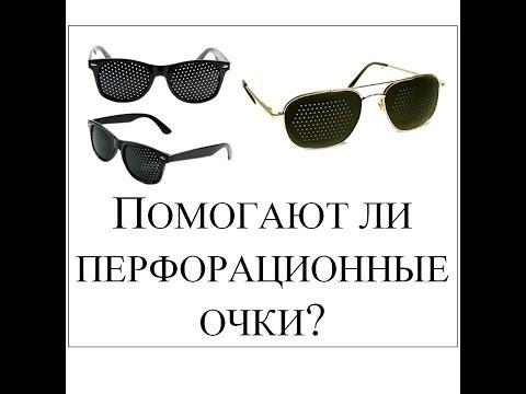 Если плохое зрение можно ли поступить в медицинский