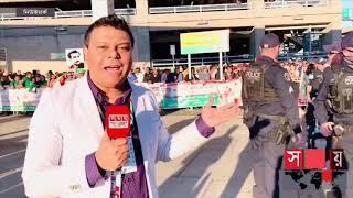top bangla news today 25 september 2021 bangla latest news bangladesh